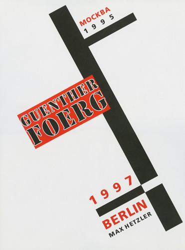 Günther Förg - MOCKBA 1995 - Galerie Max Hetzler